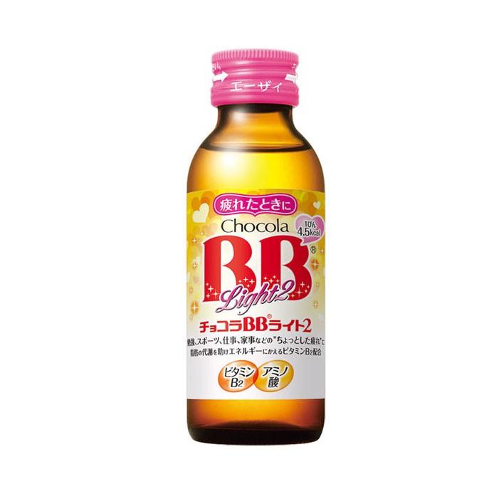 エーザイ チョコラBBライト2 100ml×10本 瓶の商品画像 2