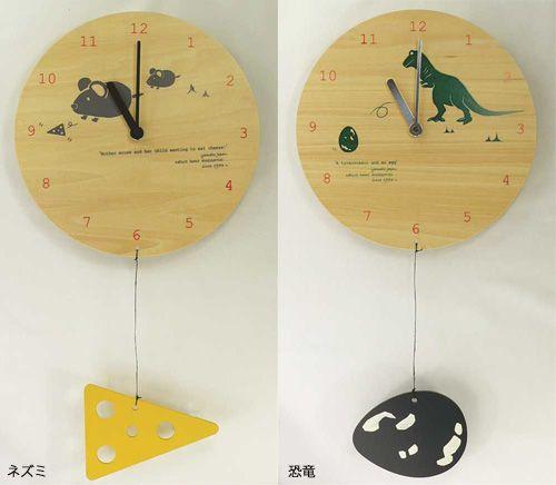 時計 掛け時計 MOBILE CLOCK 置き時計 1