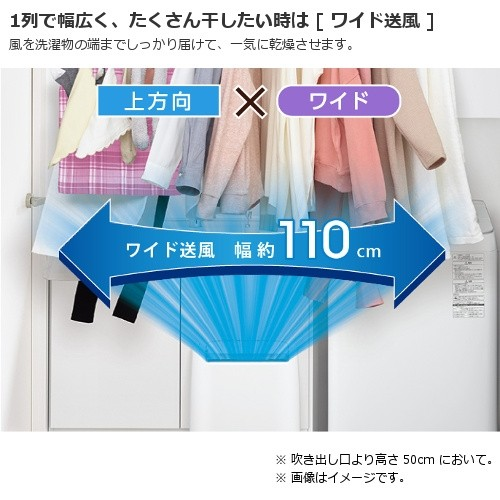 デシカント方式 衣類乾燥除湿機 F-YZRX60-S (シルバー)の商品画像 3