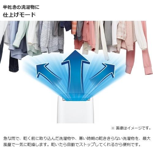 デシカント方式 衣類乾燥除湿機 F-YZRX60-S (シルバー)の商品画像 4