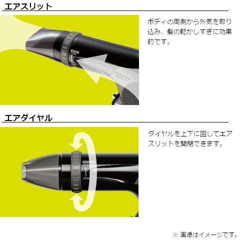 テスコム ナチュラム TD122-K (ブラック)の商品画像|4