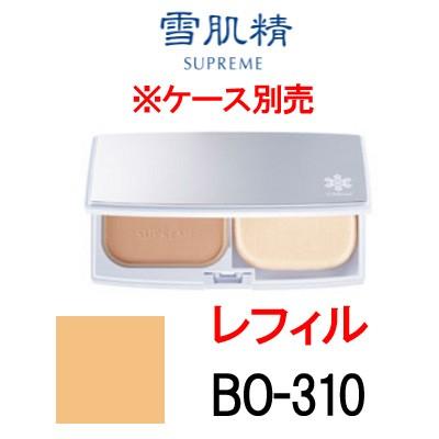 雪肌精 シュープレム パウダーファンデーション BO-310 レフィル 10.5gの商品画像|ナビ