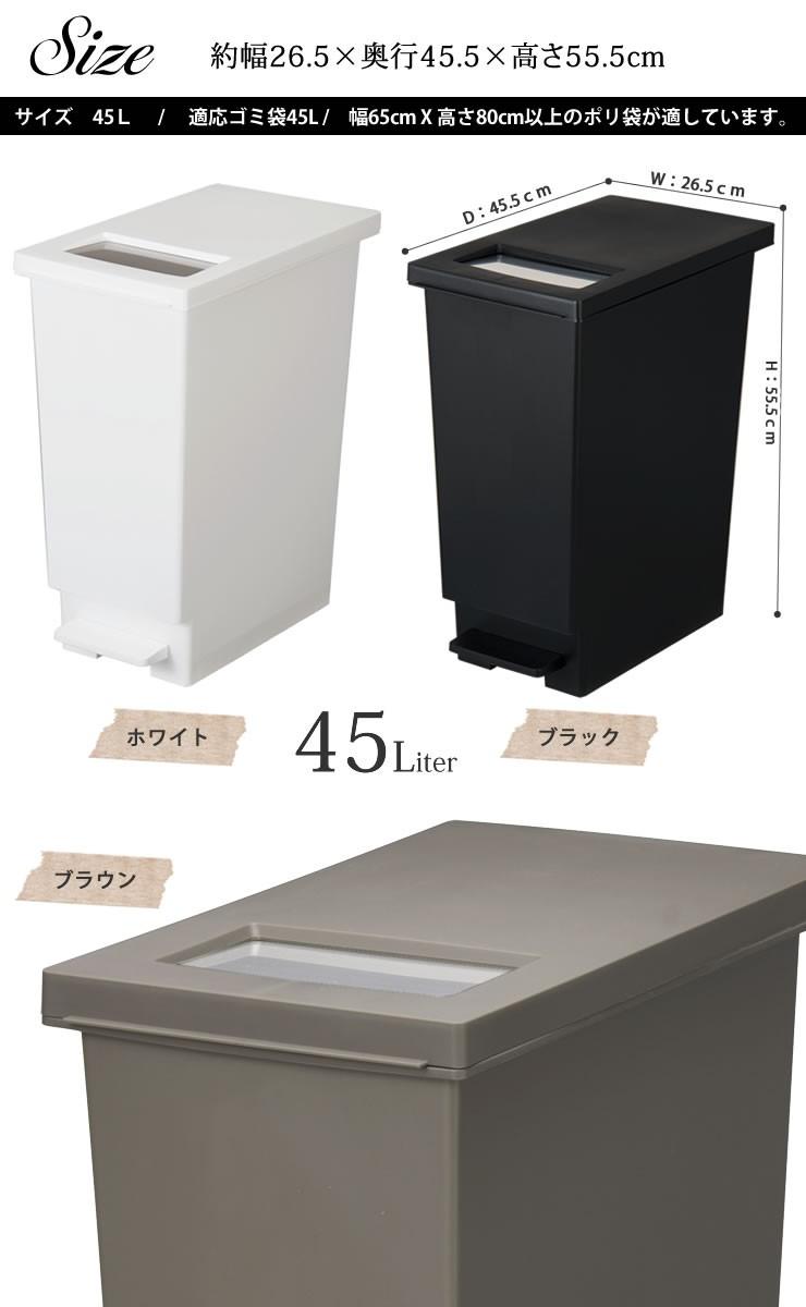 ユニード プッシュ&ペダル45S 270805 (ブラック)の商品画像|3