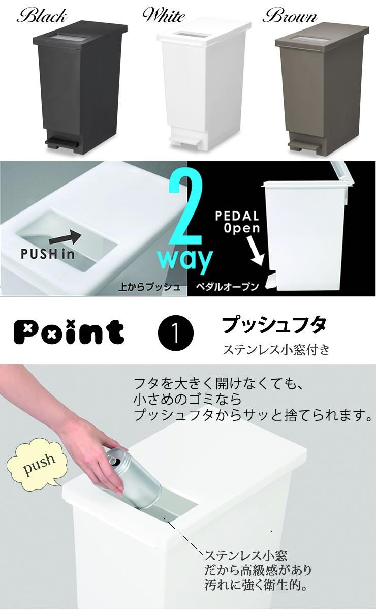 ユニード プッシュ&ペダル45S 270805 (ブラック)の商品画像|4
