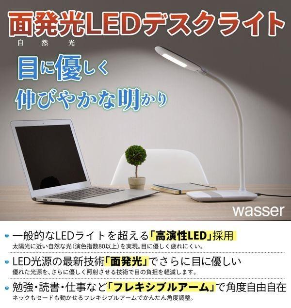 LEDディスクライト Wasser08 1401061007 (シルバー)の商品画像|2