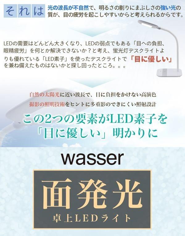 LEDディスクライト Wasser08 1401061007 (シルバー)の商品画像|3