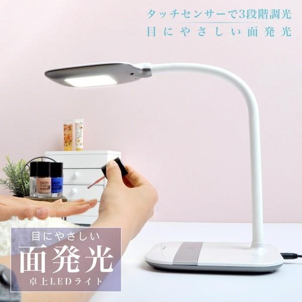 LEDディスクライト Wasser08 1401061007 (シルバー)の商品画像|4