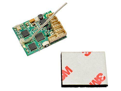 ハイテック 受信機(K110) XKK110-004の商品画像|ナビ