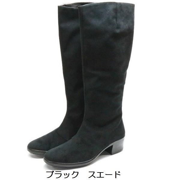 トップドライ レインブーツ TDY38-94(ブラック)の商品画像|2