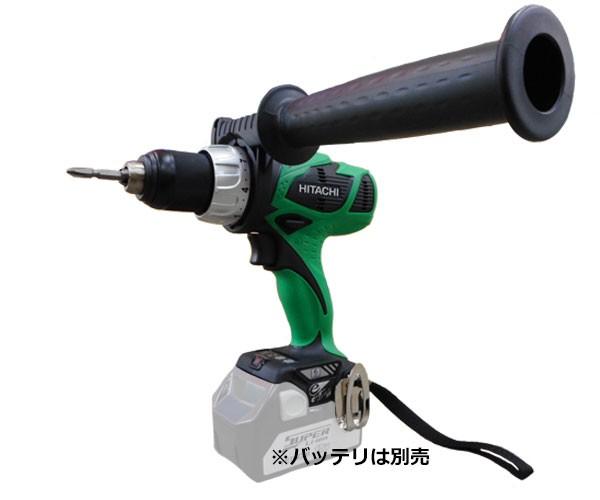 日立工機 18V コードレスドライバドリル DS18DBL(NN)(L)(アグレッシブグリーン)の商品画像|2