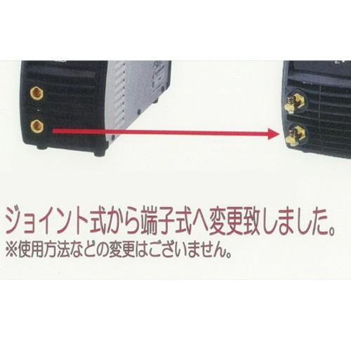 マイト工業 直流アーク溶接機 MA-200DFの商品画像|2