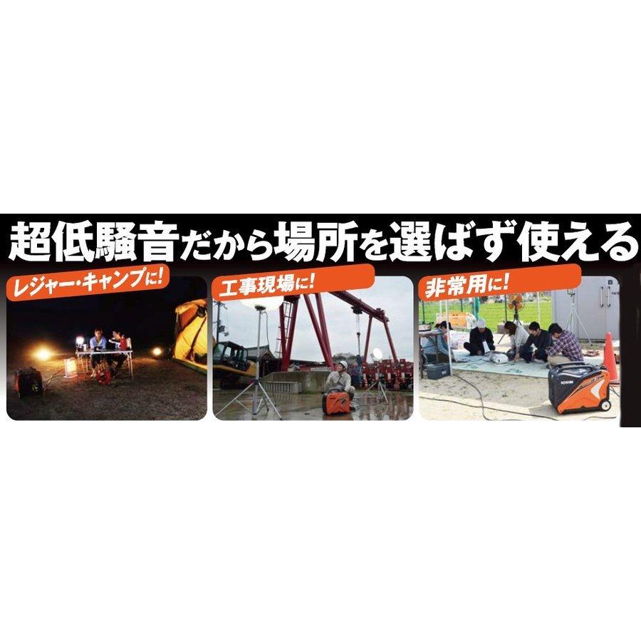 工進 GV-16iの商品画像|3