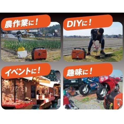 工進 GV-16iの商品画像|4