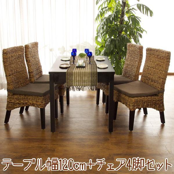 ダイニングテーブルセット バナナリーフ アバカ 木製 アジアン家具 4人用 5点セット