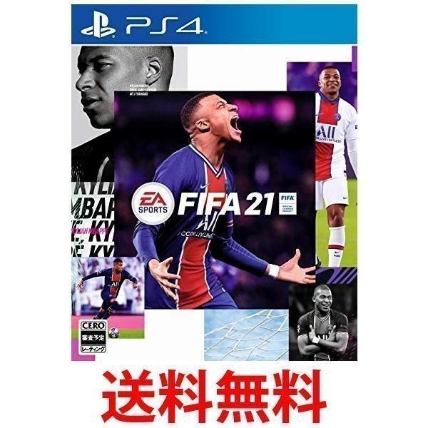 【PS4】 FIFA 21 [通常版]の商品画像|ナビ