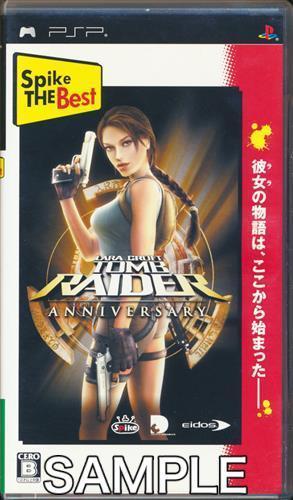 【PSP】スパイク・チュンソフト トゥームレイダー: アニバーサリー [Spike The Best]の商品画像 ナビ