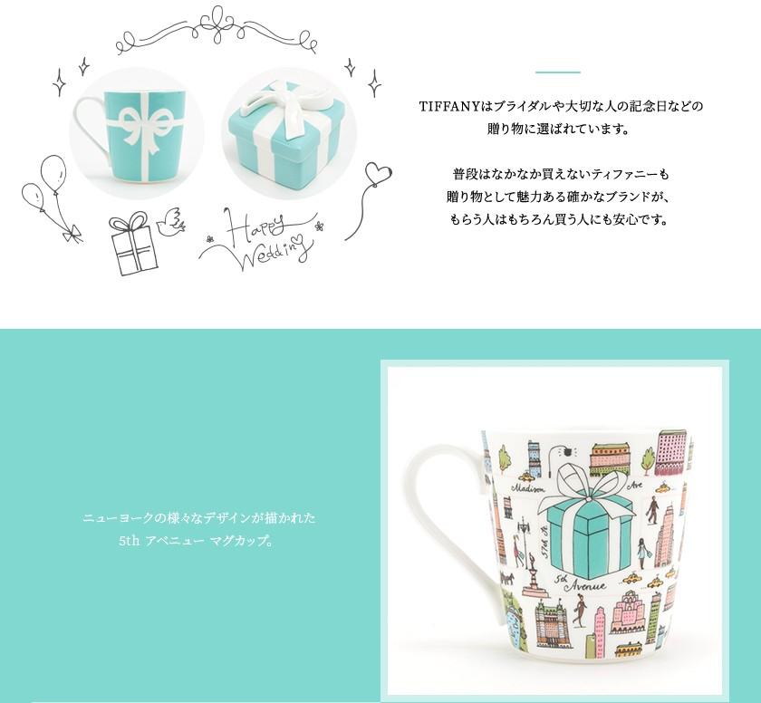 【2個】 5THアベニュー マグカップ 210ml N01-091429-5639の商品画像|3
