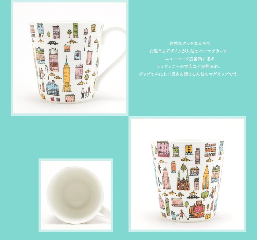 【2個】 5THアベニュー マグカップ 210ml N01-091429-5639の商品画像|4
