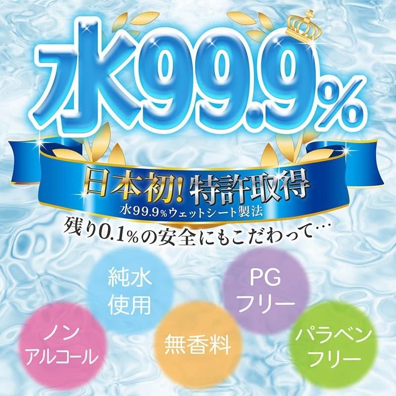 レック 水99.9% おしりふき厚手 60x24パック(1440枚)の商品画像|3