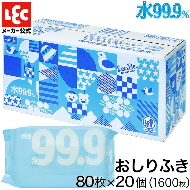 おしりふき 純水99.9% ふんわりタイプ 80枚×20個 計1,600枚 限りなく水に近い安心 レック