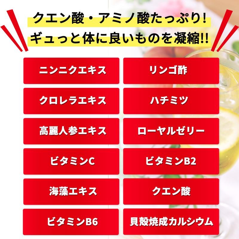 レック おいしいバーモント酢 濃縮ザップ 900ml 紙パックの商品画像|2