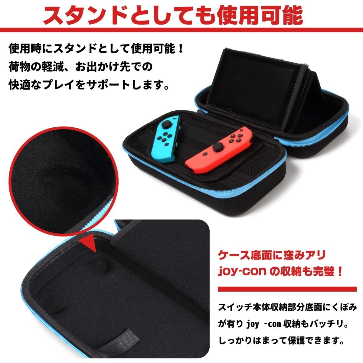 レオヤ LEOYA Nintendo Switch ケース 持ち運び スタンド機能付きの商品画像 4