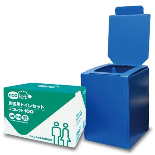 エコワン エコレット プラダントイレセット エコレット100 1箱入 組み立て式簡易トイレ 抗菌 消臭 10年保存可能 災害 防災 衛生的 携帯トイレ