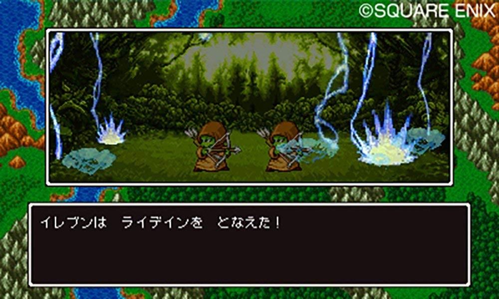 【3DS】スクウェア・エニックス ドラゴンクエストXI 過ぎ去りし時を求めての商品画像 2