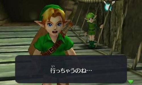 【3DS】任天堂 ゼルダの伝説 時のオカリナ 3Dの商品画像|3