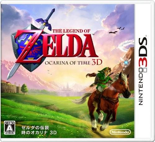 【3DS】任天堂 ゼルダの伝説 時のオカリナ 3Dの商品画像|4