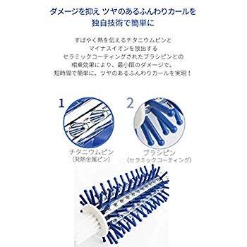 アレティ ロールブラシアイロン 32mm ブルー i707BLの商品画像 2