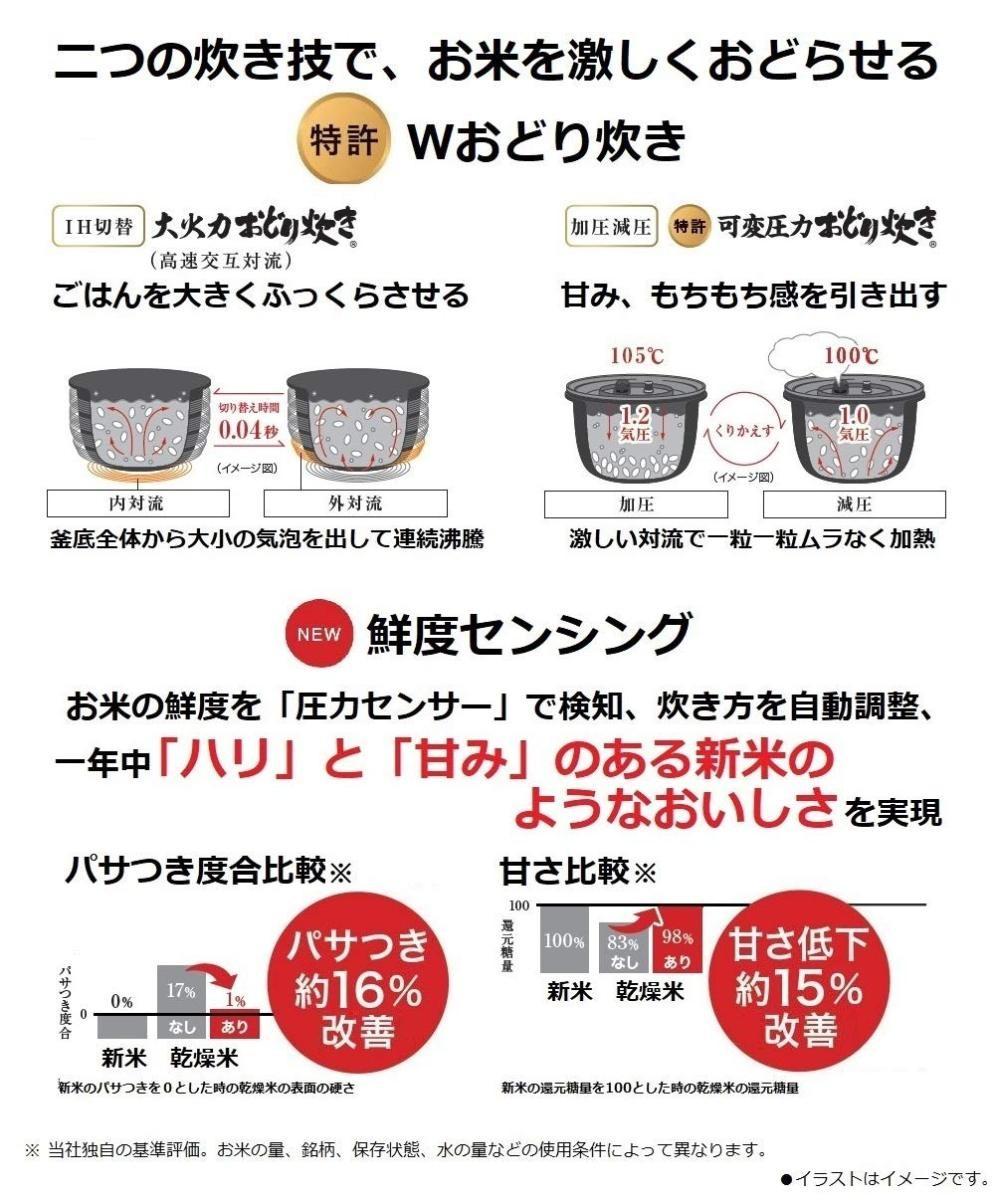 SR-VSX108-W (ホワイト)の商品画像|4