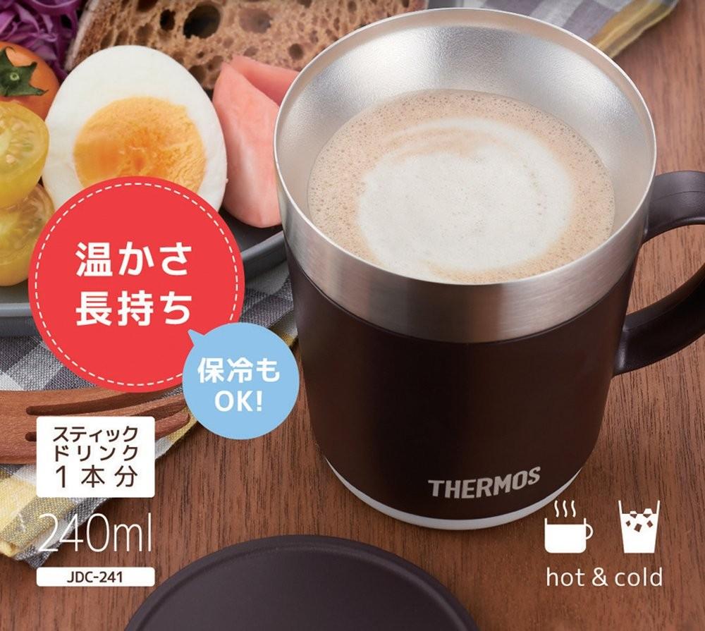 保温マグカップ 240ml JDC-241 エスプレッソの商品画像 2