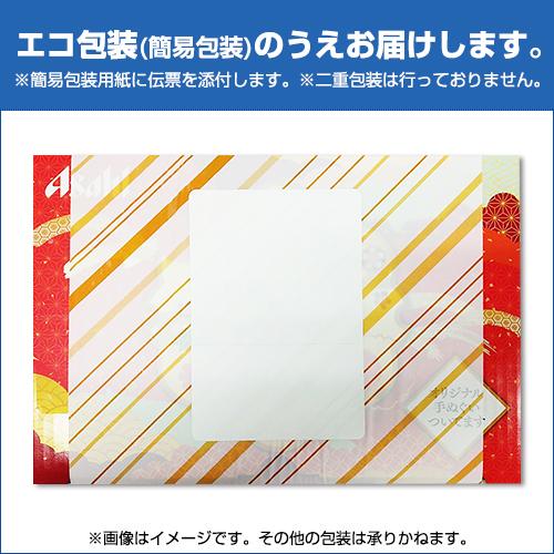 アサヒビール アサヒ スーパードライ ジャパンスペシャル アサヒスーパードライ ジャパンスペシャル 缶ビールセット JS-3Nの商品画像|2
