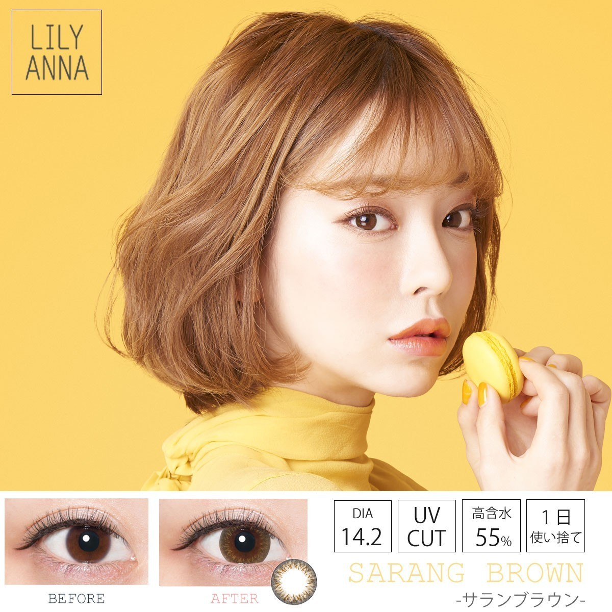 PIA株式会社 LILY ANNA(リリーアンナ) ワンデー カラー各種 10枚入りの商品画像|4