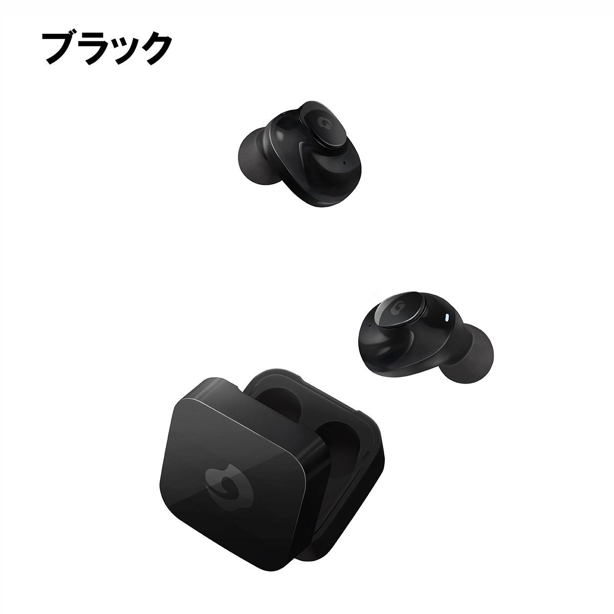 GLIDiC Sound Air TW-5000s SB-WS55-MRTW/BK (ブラック)の商品画像|2