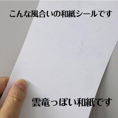 こんあ和紙だよ