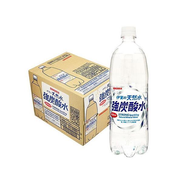 炭酸水 送料無料 サンガリア 伊賀の天然水 強炭酸水 1000ml 1L×12本/1ケース あすつく