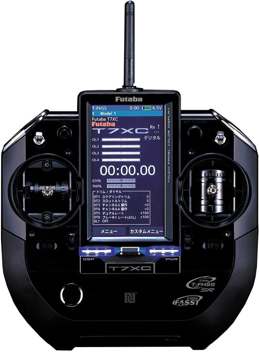 フタバ プロポ 7XC R334SBSx2 T/Rセット 030994の商品画像|ナビ