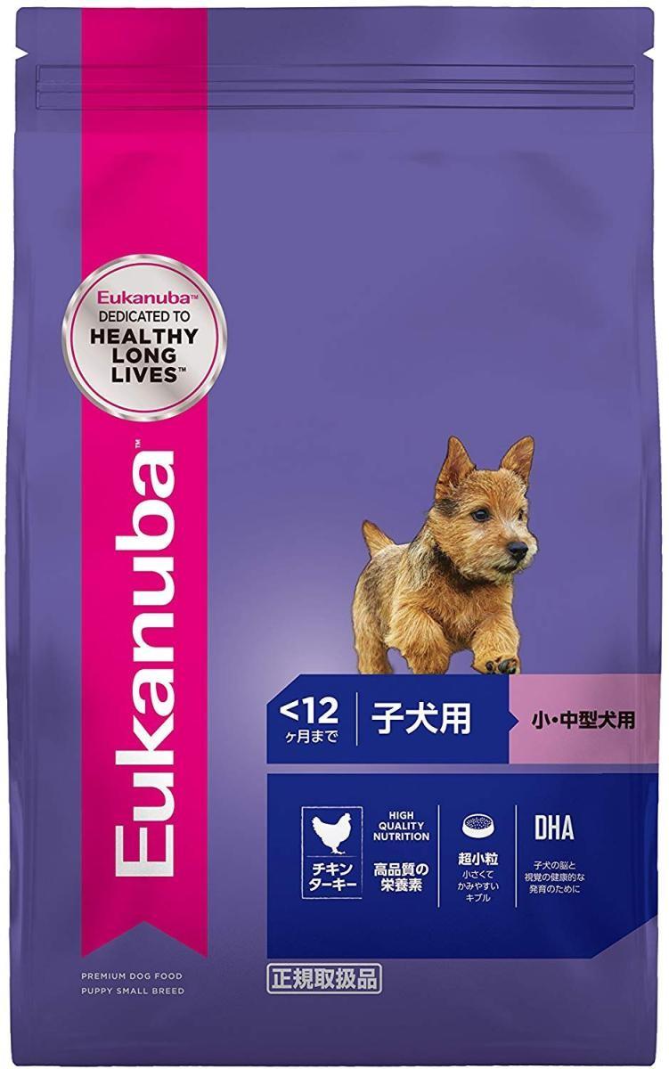 ユーカヌバ スモール パピー 子犬用 小・中型犬用 7.5kg×1個の商品画像|2