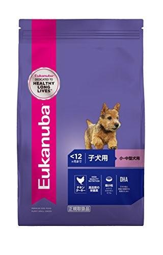 ユーカヌバ スモール パピー 子犬用 小・中型犬用 7.5kg×1個の商品画像|4