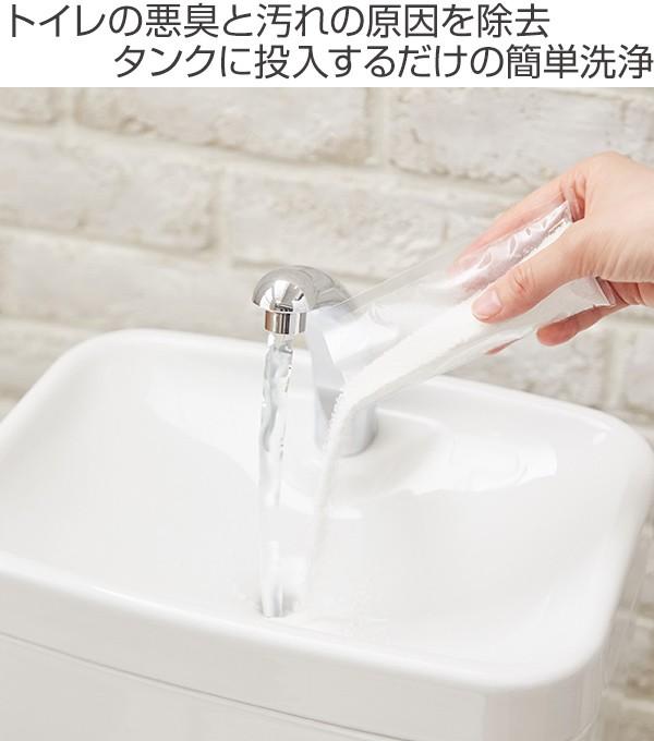木村石鹸 クラフトマンシップ トイレタンクの洗浄剤 35g×8包の商品画像|2
