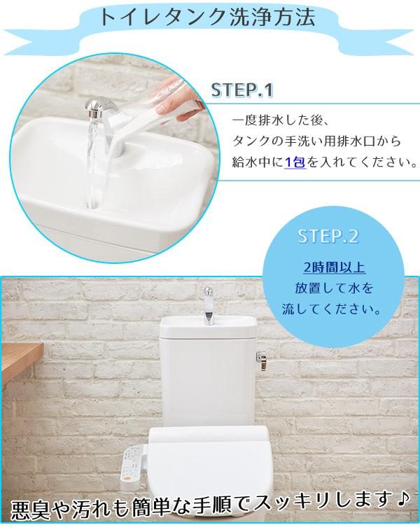 木村石鹸 クラフトマンシップ トイレタンクの洗浄剤 35g×8包の商品画像|3
