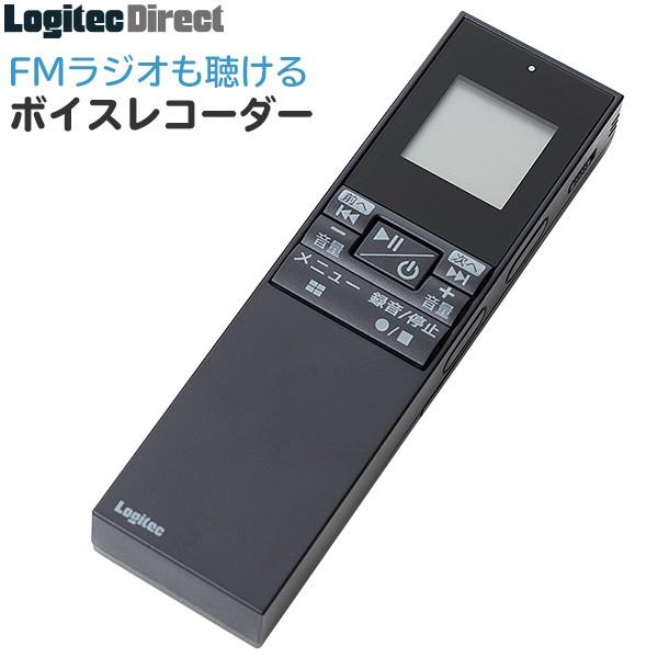 ボイスレコーダー 小型 ラジオ録音 ワイドFM対応 防災 停電 台風 地震対策 ロジテック LRT-FMVR01BK 特選品