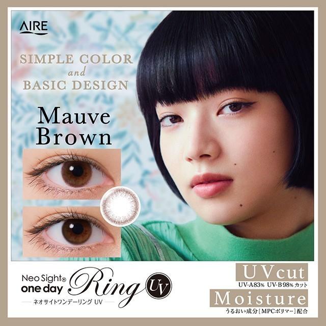アイレ ネオサイト ワンデー リングUV カラー各種 30枚入りの商品画像 4