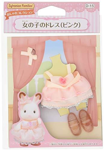 エポック社 シルバニアファミリー 女の子のドレス(ピンク)の商品画像 ナビ