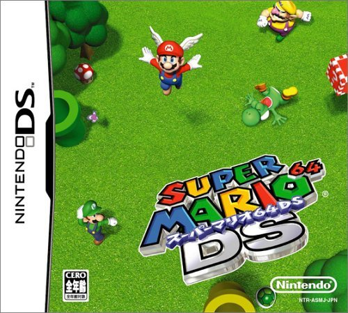 【DS】 スーパーマリオ64 DSの商品画像|ナビ
