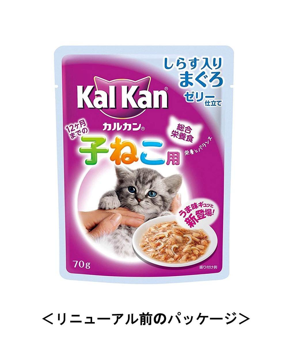マースジャパン カルカン パウチ 12カ月までの子ねこ用 しらす入り まぐろ ゼリー仕立て 70g×16個の商品画像 4