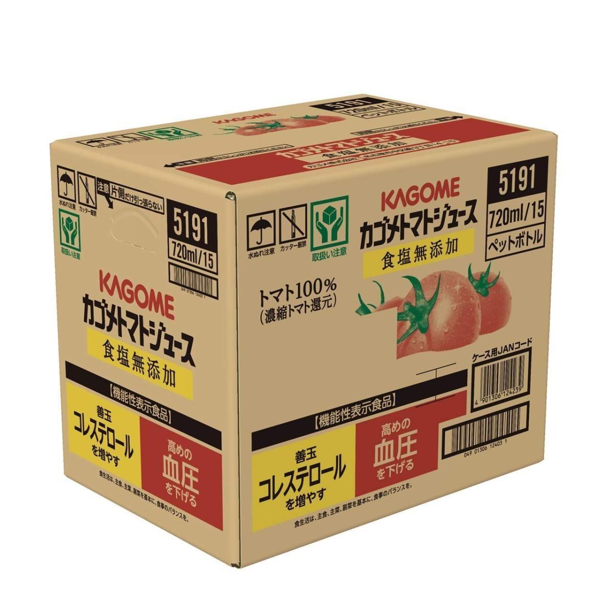 カゴメトマトジュース 食塩無添加 スマートPET 720ml × 15本 ペットボトルの商品画像|3