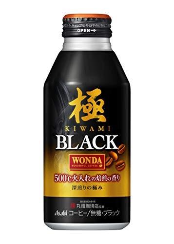 アサヒ飲料 ワンダ 極 ブラック 400g×24本 ボトル缶の商品画像|4